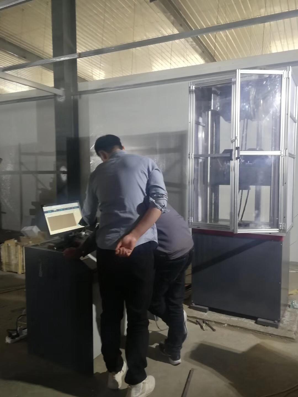 100吨电液伺服万能试验机培训现场